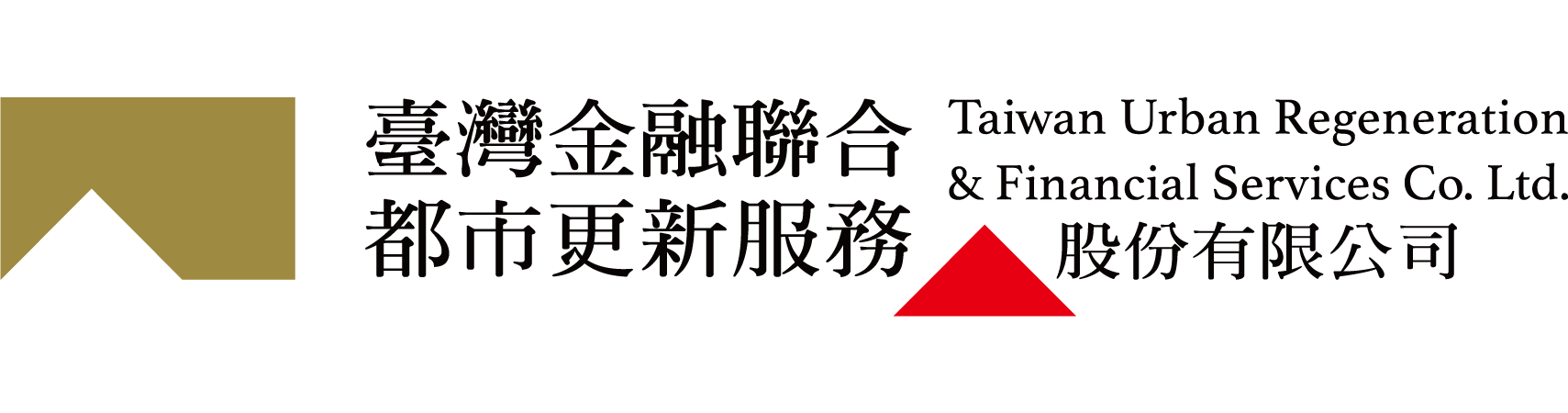 臺灣金融聯合都市更新服務股份有限公司